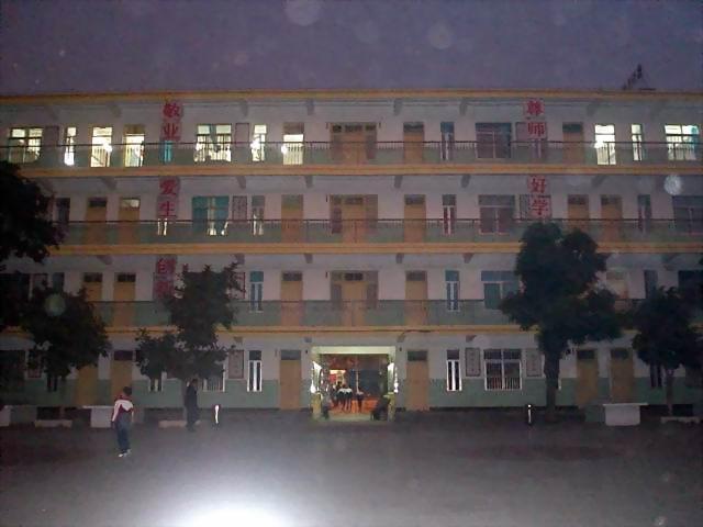 四川最好的护理专业学校