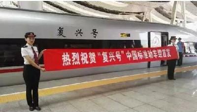 贵阳市铁路技工学校专业就业方向如何