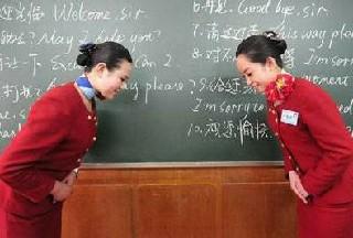 2020年四川省航空学校空乘专业好吗?