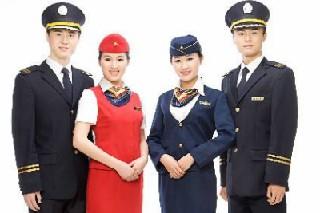 贵州省航空职业学校好嘛?