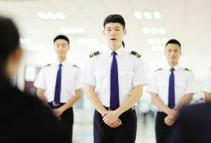 成都市初中毕业能读航空服务专业不呢