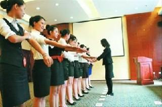 贵州省航空学校招生要求